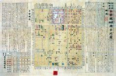 Plan of Heian-kyō | by sjrankin