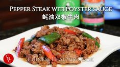 Pepper Steak with Oyster Sauce, how to make stir fried beef savory and tender 蚝油双椒牛肉 - YouTube | Stuffed peppers, Pepper steak, Fried beef Lamb Recipes, Asian Recipes, Chinese Recipes, Chinese Food, Oriental Recipes, Asian Foods, Crockpot Pepper Steak, Beef Steak, Pork