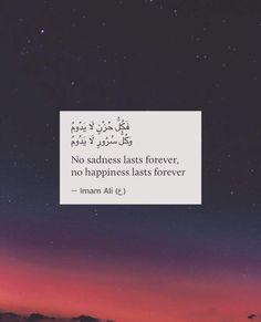Quran Quotes Love, Hadith Quotes, Imam Ali Quotes, Allah Quotes, Muslim Quotes, Religious Quotes, Sad Quotes, Life Quotes, Silent Quotes