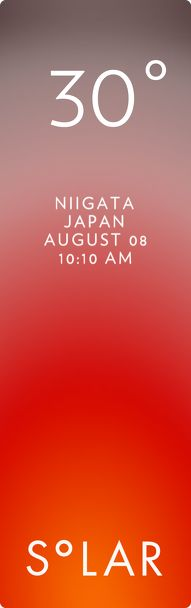 新潟市 中央区 weather has never been cooler. Solar for iOS.