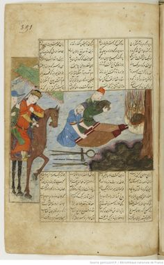 "The ms. contains 53 paintings [which is related in style to the school of Shiraz during the reign of 'Abd-ullah b. Ibrāhīm - F. 351 (138 x 139) ""Iskandar inspects the work of blacksmiths who manufacture rubble brass to build the wall that should separate the land of Gog and Magog neighboring territories and give them peace and prosperity."""
