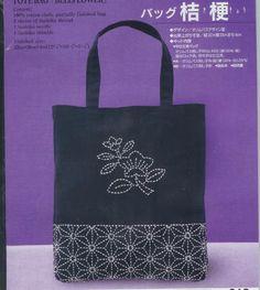 flower sashiko bag