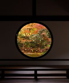 The Window of Enlightenment at Genko-an, Kyoto, Japan 源光庵 悟りの窓