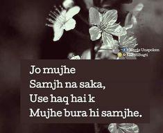 Myself Status, Words, Quotes, Quotations, Qoutes, Quote, Shut Up Quotes, Horse