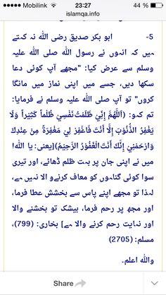 Plz Allah forgive us
