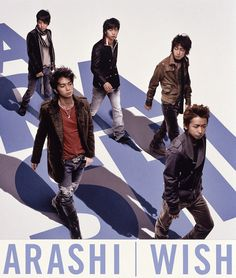 "Arashi, ""Wish"" CD single cover, 嵐 嵐 Love So Sweet, Jun Matsumoto, You Are My Soul, Cd Cover Design, Hot Guys, Music, Fictional Characters, Infographic, Eyes"