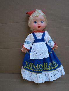 "Vintage USSR Female Girl 13"" (33cm) Doll Soviet Union Russian Moscow Festival 85 | eBay"