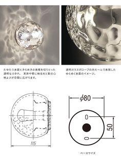 Water LEDガラスブラケット 40W相当   インテリア照明の通販 照明のライティングファクトリー