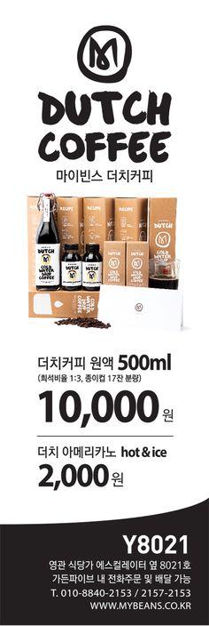 X banner design  X배너디자인  designed by Juhee Park