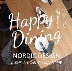 北欧チェア【Rour】ラウール/エルボーチェア・2脚組 - 北欧家具インテリア通販専門店|Sotao Wooden Sofa Designs, Wood Chair Design, Campervan Bed, Diy Daybed, Pull Out Bed, Nordic Design, Modern Room, Bed Frame, Teak