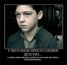 Harry Potter Poster, Harry Potter Magic, Harry Potter Universal, Harry Potter Fandom, Harry Potter Memes, Voldemort, Ravenclaw, Fantastic Beasts, Dark Side