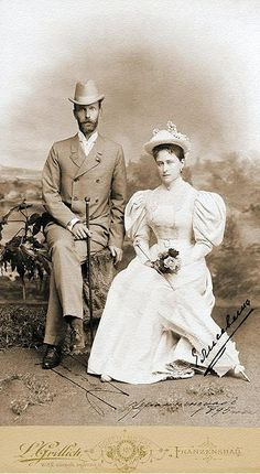 Царствуй на страх врагам...: Марфо-Мариинская обитель и великая княгиня Елизавета
