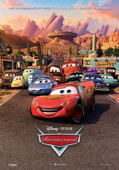 Watch Cars (2006) Full Movie Online Free