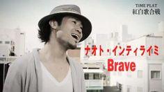 2012紅白注目ミュージシャン/白組/ナオト・インティライミ  timein.jp