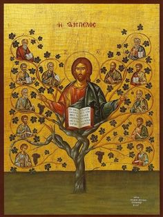 """Jesus Christ Pantocrator, """"The Vine"""" or """"Tree of Life"""" icon, $10 laminated printing 8x11 from Paracletos Monastery Icons"""