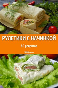 Appetisers, Fresh Rolls, Food And Drink, Menu, Cooking Recipes, Breakfast, Ethnic Recipes, Desserts, Finger Foods