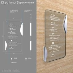 grass mix and match Directional Signage, Wayfinding Signs, Environmental Graphic Design, Environmental Graphics, Elevator Design, Architectural Signage, Guide System, Sign Board Design, Sign System