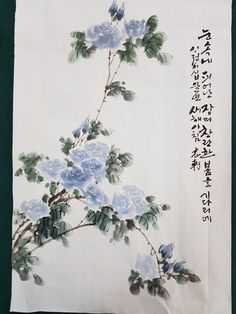 Ink Painting, Fabric Painting, Hand Painted Fabric, Rose Girl, Caligraphy, Chinese Painting, Lamps, Oriental, Fabrics