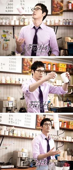 Kang ji hwan park si yeon dating site