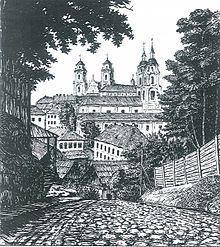"""Я.Дроздович.""""Минск. Высокое место"""".1919"""