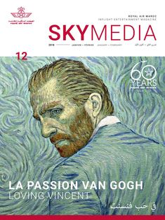 SkyMedia January 2018 issue The Book Of Henry, Air Serbia, Logan Lucky, The Big Sick, Thelonious Monk, Last Knights, Gone Girl, January 2018, Big Bang Theory