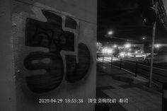 STUDIOFUNTAS - 街の風景 Osaka, Neon Signs