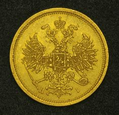Russian Imperial Gold Coin 5 Roubles of 1873
