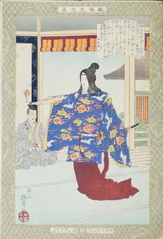 Shizuka Gozen  from the series Instructive Models of Lofty Ambition - Japanese Color Woodblock Print - The Lavenberg Collection of Japanese Prints  by Inoue Yasuji, 1885