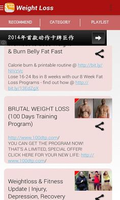 Weight loss means sexy curves and a healthy body condition. <br>  Our software will give you recommend a lot of weight loss video. This will make it easier and more healthy to lose weight body. The video describes the most effective way to lose weight, bo