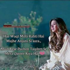 kya h mera kasoor😣😣 Love Hate Quotes, First Love Quotes, Love Quotes Poetry, Love Quotes For Him, Maya Quotes, Shyari Quotes, Hurt Quotes, Qoutes, Broken Words