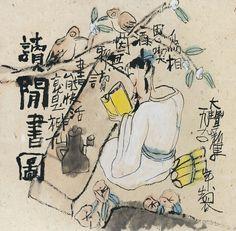 朱新建 Zhu Xinjian,读闲书图,50×51.5cm ,1990