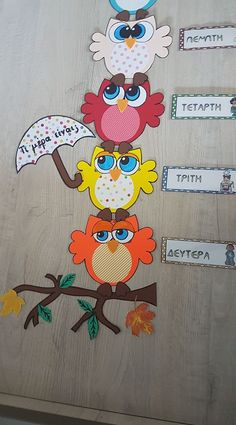Classroom Board, Classroom Decor, Diy And Crafts, Crafts For Kids, Toddler Crafts, First Day Of School, School Projects, Classroom Management, Tweety