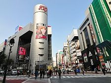 """Shibuya 109 Hours: 10:00 to 21:00  Restaurants: 11:00 to 22:00  Closed: January 1 Shibuya 109 is a trend setting fashion complex for young women and an icon of the Shibuya district with more than one hundred boutiques on ten floors. Usually pronounced """"Shibuya ichi maru kyu"""", the complex's name can also be read as """"Shibuya to kyu"""", identifying the complex as part of the Tokyu Group."""