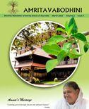 ayurveda-Amritavabodini-March-2015-icon