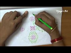 This video channel contains lot of Kolams(or)Muggulu(or)rangolis, Hand Embroidery work designs & paper craft designs.Today's our traditional special muggu is. Rangoli Designs With Dots, Rangoli With Dots, 8 Times 8, Hand Embroidery Work Designs, Floor Art, Diwali, Paper Crafts, Birds, Youtube