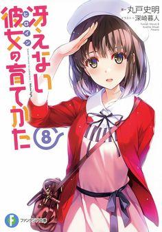Kurehito Misaki, Saenai Heroine no Sodatekata, Megumi Kato, Manga Cover