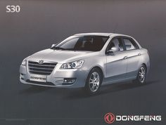 Brochure Dongfeng S30 2013