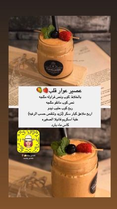 Pin By M S On وصفات مشروبات ساخنة وباردة Yummy Food Dessert Sweet Desserts Cookie Recipes