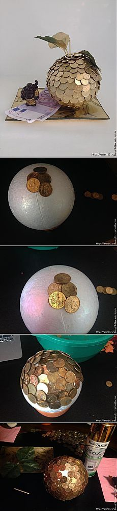 Яблочко из монет..
