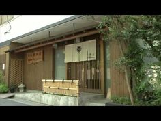 2010 09 10 BEGIN Japanology Hotels 960x540 x264 - YouTube