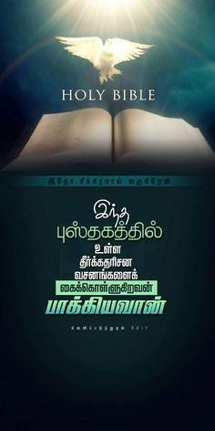 Tamil Bible Words, Bible Verses, Movie Posters, Film Poster, Scripture Verses, Bible Scripture Quotes, Bible Scriptures, Billboard, Film Posters