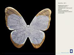 Фактурный костяной фарфор с покрытием золота и надглазурным патинированием.