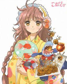 Tags: Anime, MADHOUSE, Ioryogi, DVD (Source), Scan