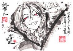 Rey de la Desesperación · Kekkai Sensen