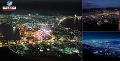 """Conheça as vistas noturnas consideradas """"as mais belas do Japão"""". Ideal para amantes da fotografia."""