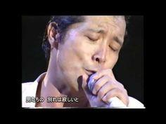 矢沢永吉-長い旅【歌詞付】 - YouTube