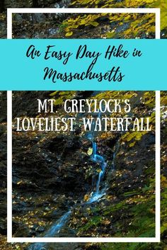 Heading the Berkshires in Massachusetts? A visit to Mt. Greylock is a must for outdoor lovers. This is one of my favorite hikes - March Cataract Falls, Mt. Greylock's loveliest waterfall.