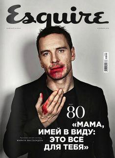 Michael Fassbender: Esquire magazine, Russia