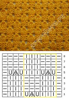 узор 152 ажурная шахматка | каталог вязаных спицами узоров