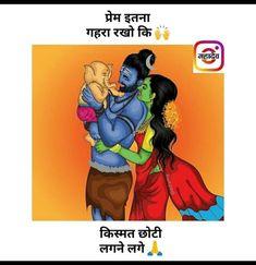 Lord Shiva Stories, Lord Shiva Pics, Lord Krishna Images, Hanuman Hd Wallpaper, Lord Shiva Hd Wallpaper, Lord Ganesha Paintings, Lord Shiva Painting, Shiva Art, Shiva Shakti